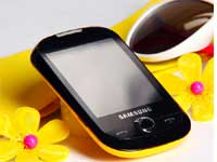 Samsung Corby: Add Colour To Your Life!