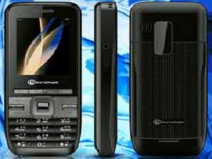 G'Five Launches 'Box Office'-The Projector MobilePhone
