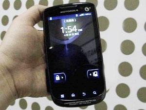 Moto MT870: Features Of The New Motorola Smartphone