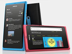 Nokia Sea Ray: Nokia First Windows OS Phone