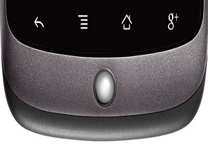 Google Nexus 3 To Feature Google + Button