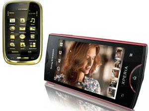 Nokia Oro Vs Sony Ericsson Xperia Ray: The Billionaire's Phones