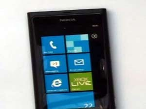 Nokia Sea Ray Specifications Revealed