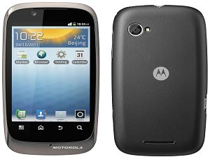 New Motorola XT531 Launched