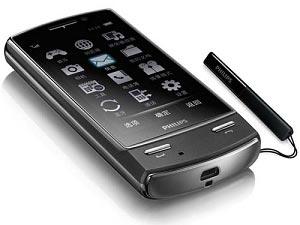 Philips Xenium X806 Coming Soon