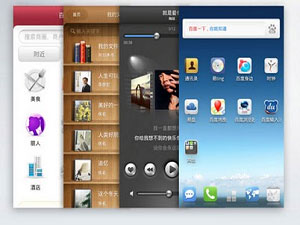 Dell And Baidu Team Up For Smartphone
