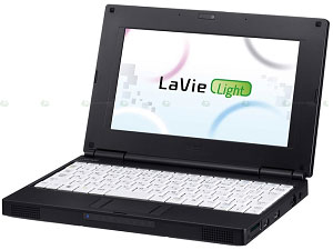 New NEC Laive Light Soon In India
