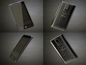 LG LU6200 Coming Soon