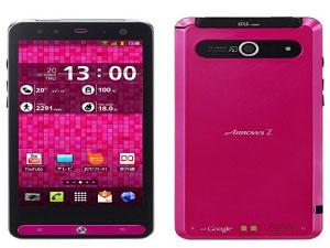 Fujitsu Plans A Waterproof Mobile Phone, Fujitsu Arrows Z ISW11F