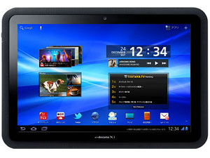 Fujitsu Plans A Waterproof Tablet, Fujitsu Arrows LTE F-01D