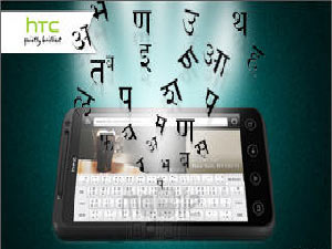 HTC Smart Phones To Support Hindi