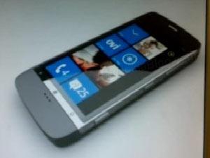 Nokia Sabre Preview