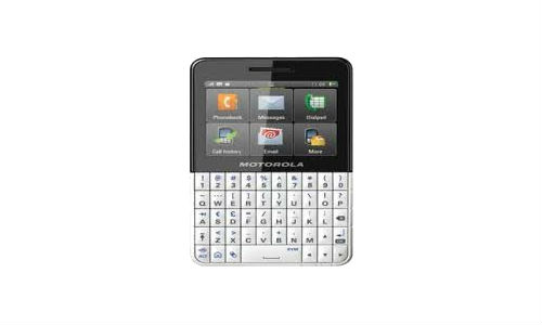 Presenting Motorola's BREA EX119