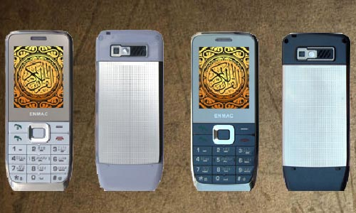 Carry and listen to the Quran anytime, anywhere with the Enmac Quran Mobile Phone