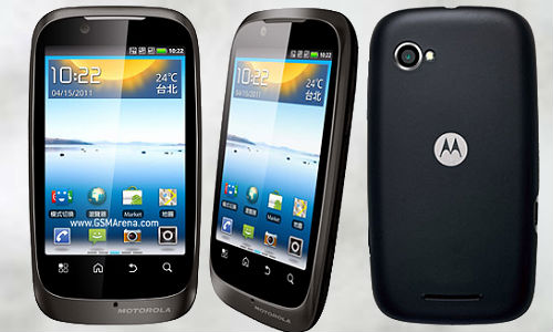 The Motorola XT532 dual-sim, touchscreen smartphone unveiled