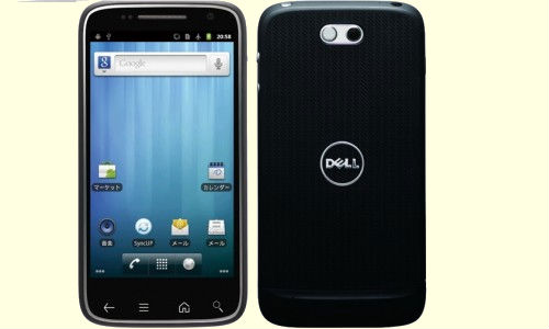 An intriguing  & sleek looking GSM handset, the Dell streak Pro 101DL