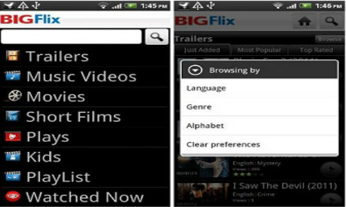How to view full length films on Samsung devices?