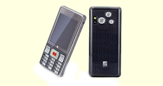 iBall IPS 261 Touch N Type phones