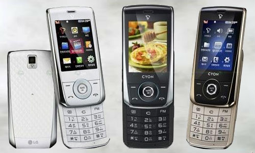 LG SV770 Waffle affordable mobile phones to be available shortly