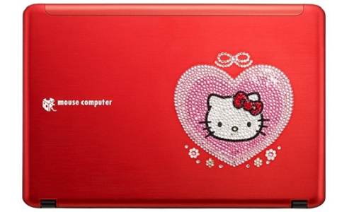 Hello Kitty Kid Luv Book S Windows 7 laptops from Mouse Computers