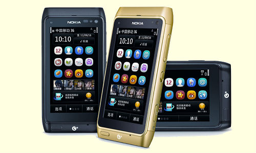 Nokia T7 first T series smartphone