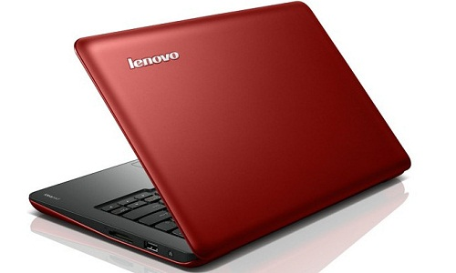 Lenovo IdeaPad S200 one among the most stylish laptops