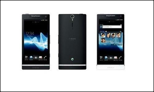 Latest Sony Ericsson Xperia NX, a powerful android phone