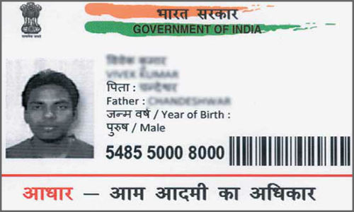 get updated aadhar card download