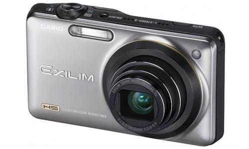 Casio New EXILIM Digital Camera with Rapid shutter