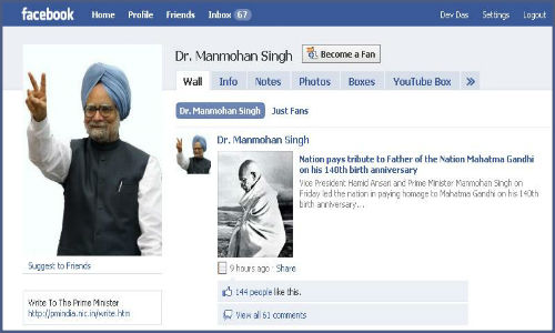 Indian PMO joins Facebook