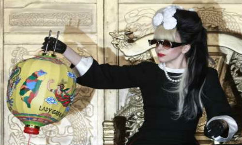Lady Gaga launches a social network