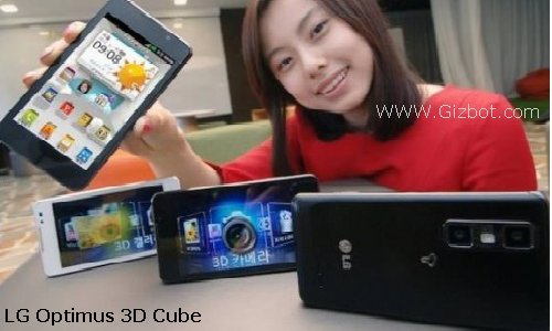 LG Optimus 3D Cube version officially unveiling