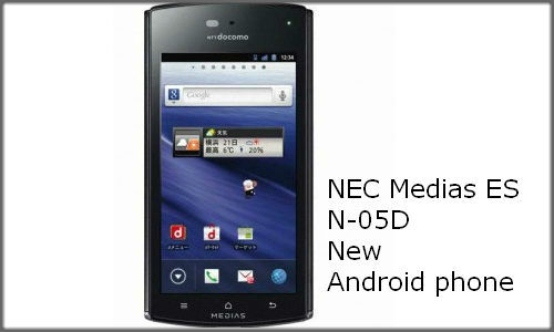 NEC Media phone for Japanese market: ES N-05D