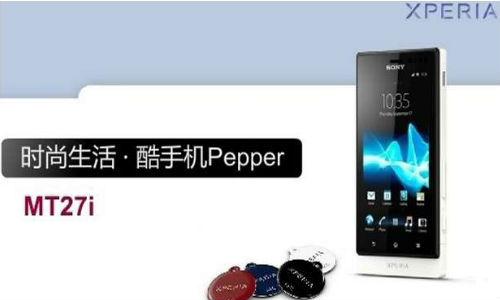 Sony Pepper Press smartphone out