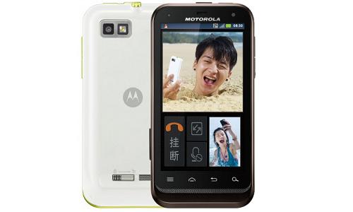 New Motorola Defy phone in China Market