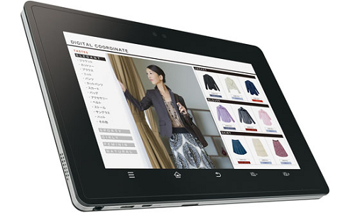 New 7 inch Android tablet with NFC from Sharp