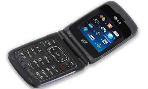 LG C221, a sliding model launches soon