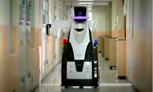 World's first Prison Guard Robot