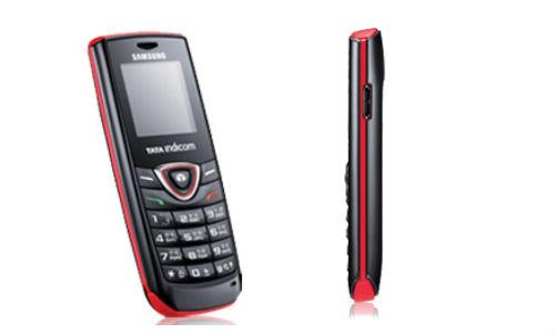 Samsung Hero Plus B159 CDMA phone for you