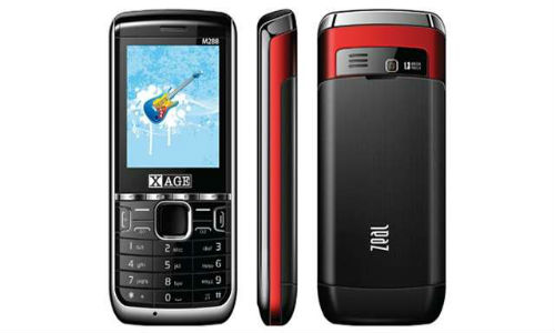 XAGE launches M288, triple SIM phone