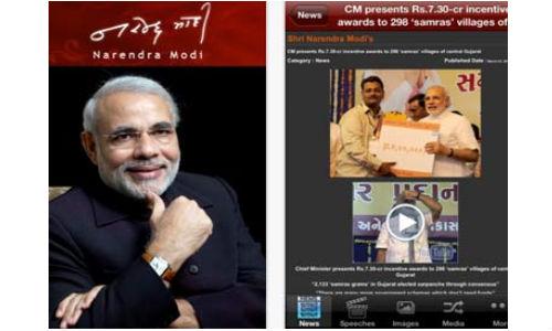 iModi: An app for Narendra Modi