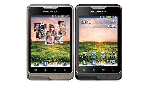 Motorola Moto XT390 phone: Full Specifications