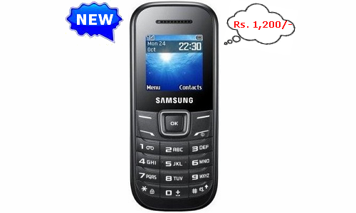 New Samsung Guru E1205, cheap phone for Rs 1,200