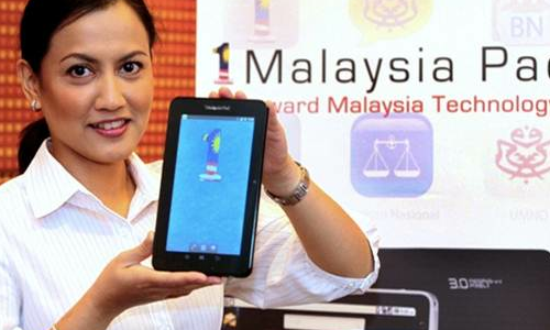1 mPad, the Malaysian answer to Aakash tablet