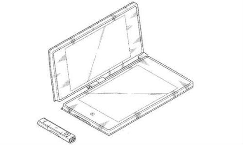 Samsung is working on a dual screen tablet