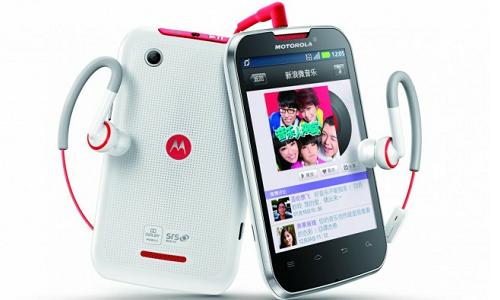 Motorola Motosmart Mix XT550, a musical phone