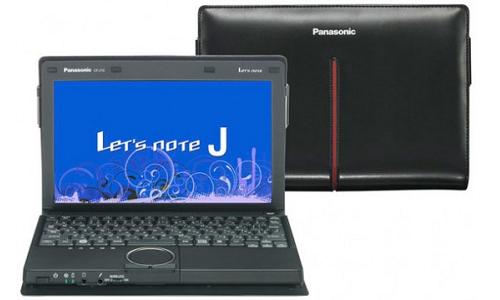 Panasonic launches three J10 Netbook models