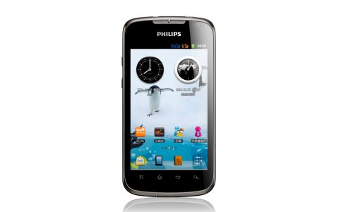Philips W635 Dual SIM phone: Full Specifications