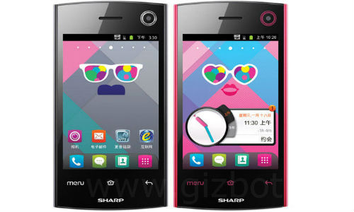 Sharp SH330U full specifications