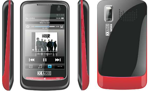 Xage dual SIM touch phone, M738 Speed